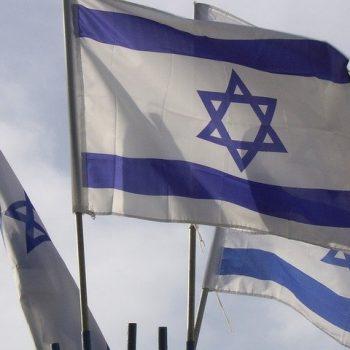 הדפסה על דגלים